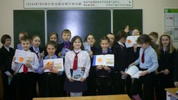 Зачетные работы в начальной школе: применение инструментов ТРИЗ  при оценке учебных достижений