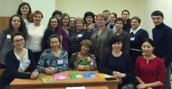 Отзывы слушателей семинара Гин С. И., октябрь 2016