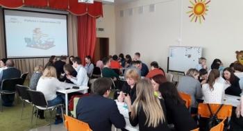 Базовый семинар по ТРИЗ-педагогике в Казани