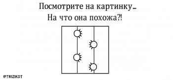 Игры в ТРИЗ-педагогике