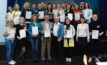 Семинар «Воспитание креативности в семье» в Москве