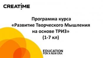 ВО ГЛУБИНЕ СИБИРСКИХ РУД…(Отчёт о «Школе молодых учёных», Томск)