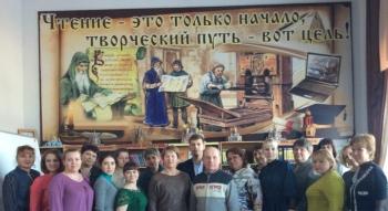 Семинар по ТРИЗ-педагогике в Краснодарском крае