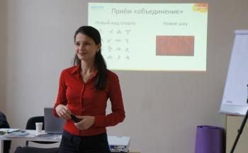 Семинар «ТРИЗ-педагогика. Практика и теоретические основы. Базовая программа» в Киеве